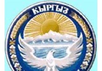 吉尔吉斯坦国人文风情