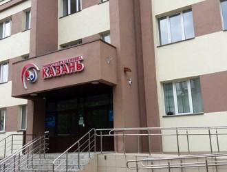 俄喀山联邦大学附属医院与中国四川省中医药科学院签署合作协议