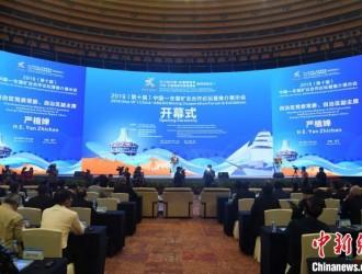 2019中国—东盟矿业合作论坛南宁开幕