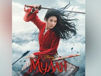 《花木兰》哈萨克语配音版首映仪式将于12月17日举行