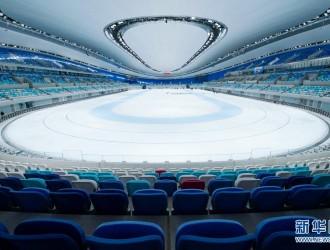 """约1.2万平方米全冰面首次在""""冰丝带""""亮相"""