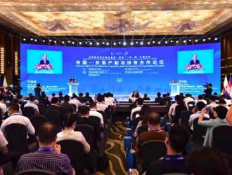 中国-东盟产能与投资合作论坛在南宁举行